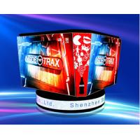China Stadium Sports LED Display , Sphere LED Display Indoor 10000 Pixels/㎡ wholesale