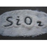 China Whiteness 98% Precipitated Silicon Dioxide For Feedstuff Additive Industry wholesale