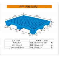 Buy cheap Blue Color Virgin Material custom built plastic pallets 1200mmX1000mmX135mm from wholesalers