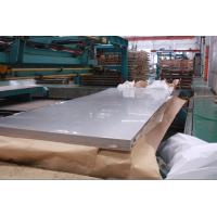 China 1.4404 / 2B Prime Cold Rolled Stainless Steel Coils EN Standard 1000mm - 2000mm wholesale