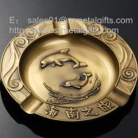 China 7 inch round metal souvenir cigarette ashtrays for branded engraved, wholesale