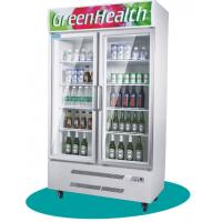 China 2 door Beverage Display Cooler For Bakery OEM Guanzghou Factory  wholesale