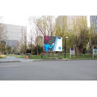 China Poster Road Message Outdoor LED Billboard Signs SMD P5 Advertising LED Display wholesale