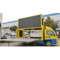 China P4 P5 P6 Digital Mobile Advertising Truck 5000 - 7000CD/M2 Brightness With Stage wholesale