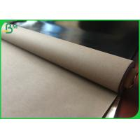 Buy cheap 150CM Length Black And Grey Color Washable Fabric With Reel Packing from wholesalers