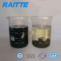 China Industrial Oil Field Chemicals Cationic Polyacrylamide ISO Certificate wholesale