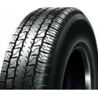 China Trailer Tyre wholesale