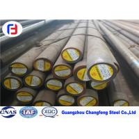 China Forged S45C / C45 High Carbon Alloy Steel Round Bar Diameter 20 - 500mm wholesale