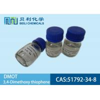 China CAS 51792-34-8 Printed Circuit Board Chemicals DMOT 3,4-diMethoxy thiophene wholesale