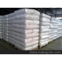 Quality light stability bromine - containing organic BPS Brominated Flame Retardant for for sale