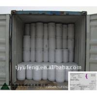 China Calcium hypochlorite by sodium/Bleaching agent wholesale