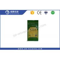 China Recycled Laminated PP Woven Sack Bags 25 KG For Corn Seed Wheat Flour Packing wholesale