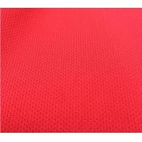 China 100% polyester  very durable and wicking needle eyeylet knitted fabric on sale