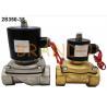 China Flange End Pneumatic Solenoid Valve 2S350-35 AC 110V / 220V G 1 1/4'' wholesale