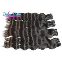 China Colored Natural Wave Brazilian Virgin Human Hair Extensions Without Split wholesale