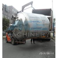 China Pharmecy Making Machine,Pharmecy Mixing Machine Advanced Stainless Steel Mixing Equipment wholesale