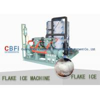 China Water Cooling Stainless Steel Ice Flaker For Seafood R404a Refrigerant wholesale