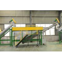 Quality 304 Stainless Steel Plastic Washing Recycling Machine 500kg / H For PET Bottles for sale