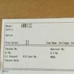 China ADM52-2 S4   Yokogawa    Contact Output Module  DHL TNT wholesale