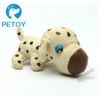 China Eco - Friendly Squeaker Latex Pet Toys PP Cotton Stuffed Dog With Tail wholesale