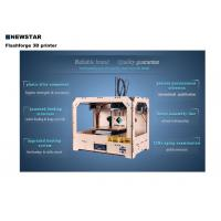 China Mini diy 3D printer with single head or dual extruder wholesale