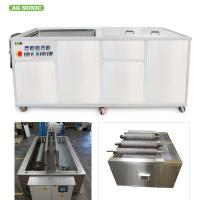 China Anilox Roller Ultrasonic Cleaning Equipment6KW Heating Power For Various Roller wholesale