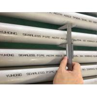 Buy cheap ASTM A312 TP304/304L TP316 / 316L Stainless Steel Seamless Pipe, Pickled Annealed, Plain End or Bevel End from wholesalers