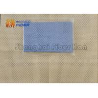 Buy cheap Microfiber Chamois Car Cleaning Leather Cloth , Chamois Drying Towel 40x50 from wholesalers