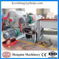 China High performance pto industrial wood shredder with CE approved wholesale