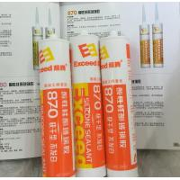 China Decoration use fast curing Acid Silicone Sealant , Acetoxy silicone Sealant , Good adhesive wholesale