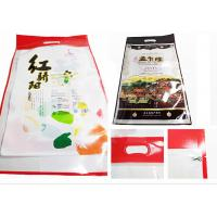 China Big Plastic Zipper Pouch For Rice / Composite Food Packaging Pouches on sale