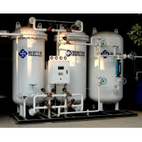 China Fully Automatic High Purity 99.9995% Hydrogen Dryer Equipment for Chemical wholesale