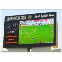 China Mutil Color 8500 CD Brightness Football Stadium Screen , Commercial Panel Display Systems wholesale