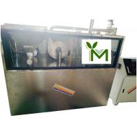 China 120 Mesh Food Pulverizer Machine Liquid Nitrogen Cooling With NSK6308 Shaft wholesale