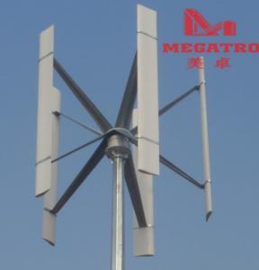 China Vertical Wind Turbine-1kw on sale