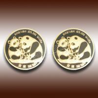 Buy cheap pure 24k real gold of panda commemorative coin from wholesalers