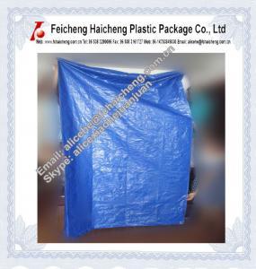 China raining season tarps cover sheet strong tear pe/hdpe tarps/ tarpaulin fabreic sheet wholesale