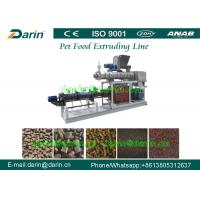 China High Capacity Pet Food Processing Line , Animal Food Making Machine wholesale