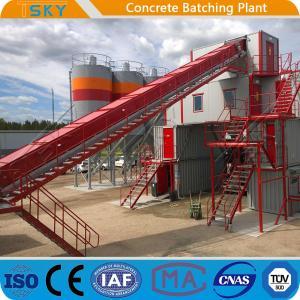China HZS180 2x55KW 180m3/h Mobile Concrete Batching Plant wholesale