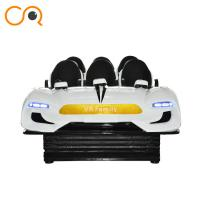 Buy cheap 6 seats 9D VR Cinema virtual reality simulator for family and couple from wholesalers