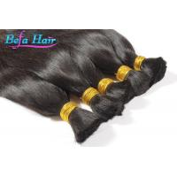 China Unprocessed Grade 7A Wet And Wavy Malaysian Straight Hair Extensions For Girls wholesale