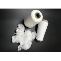 China High tenacity 1.2d x 38mm PSF Ring Spinning Fiber Optical White wholesale