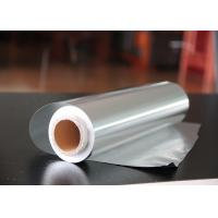 China Aluminum Household Foil / Standard Fresh Wrap Aluminium Foil No Noxious Substance 100 M Length wholesale