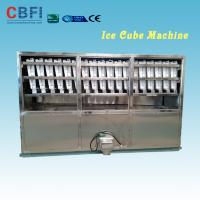 China Stainless Steel 304 Material 2 Tons Ice Cube Making Machine for Selling Cube Ice Business in Saudi Arabia wholesale