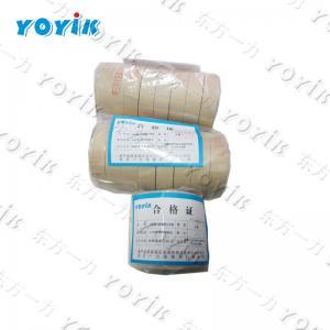 China Hot sale Dongfang yoyik alkali-free fiberglass tape ET100  power plant use on sale