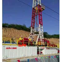 Quality High quality Oilfield solids control system for oil and gas well drilling for for sale