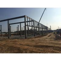 Quality Easy Installation Steel Structure Workshoop Buildings Customized Design for sale