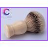 China Luxury silvertip badger shaving brushes wholesale