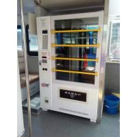China High End Snack Vendor Machine / Automatic Products Vending Machine For Tea on sale