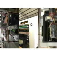 China Automatic Rotary Paper Reel To Sheet Cutting Machine Brown Kraft Paper Cutting Machine wholesale